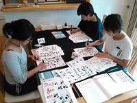 ≪3・4月開催≫名前の詩教室・筆文字教室のお知らせ