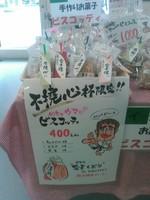 ☆11月イベント出店のお知らせ☆
