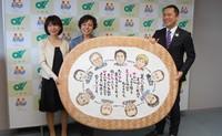 三重県庁ホームページに取材動画がUPされています。