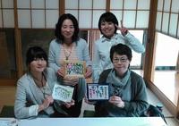 ≪5月≫の教室・レッスン・イベント日程のお知らせ