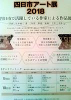 ≪6・7月≫イベントのお知らせ