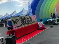 Thank you for coming! ダイヤモンドプリンセス!